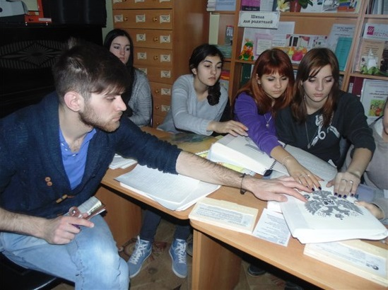 """""""Library Science"""" at the Rostov College of Culture"""