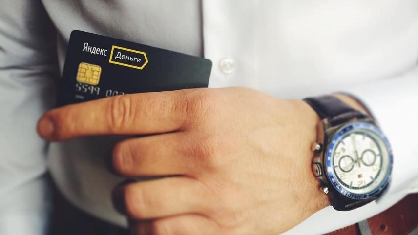 Activation of Yandex.Money card