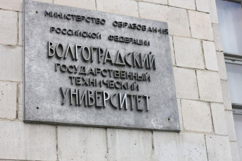 Branches of Volgograd State Technical University