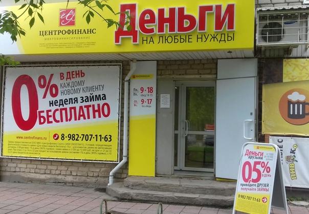 Кредит онлайн на карту в Украине, взять займ до