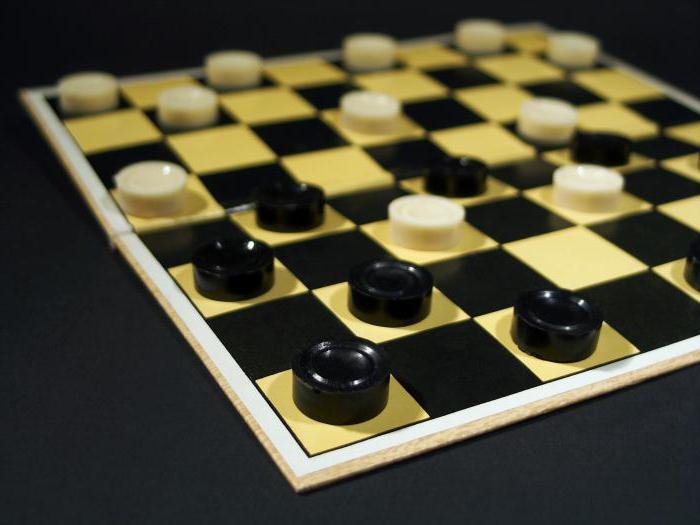 Выигрышная стратегия в шашках - треугольник Петрова