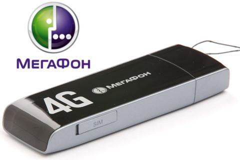 модем мегафон 4g отзывы