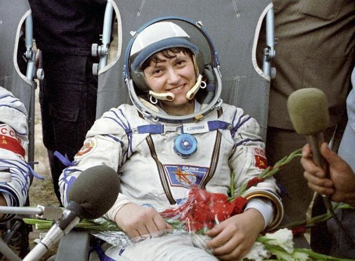 Космонавт савицкая секс