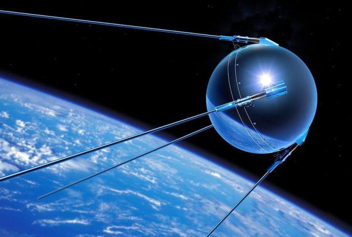 чем спутник отличается от ракеты