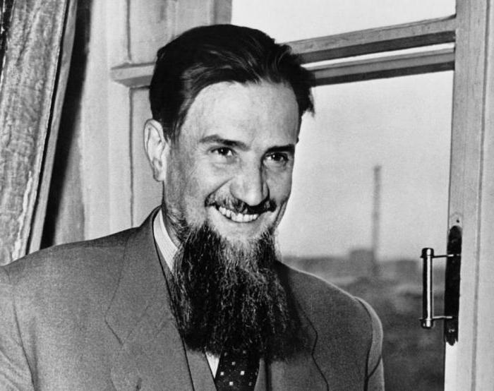 советский физик игорь курчатов фото