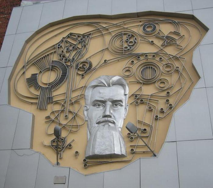 советский физик игорь курчатов