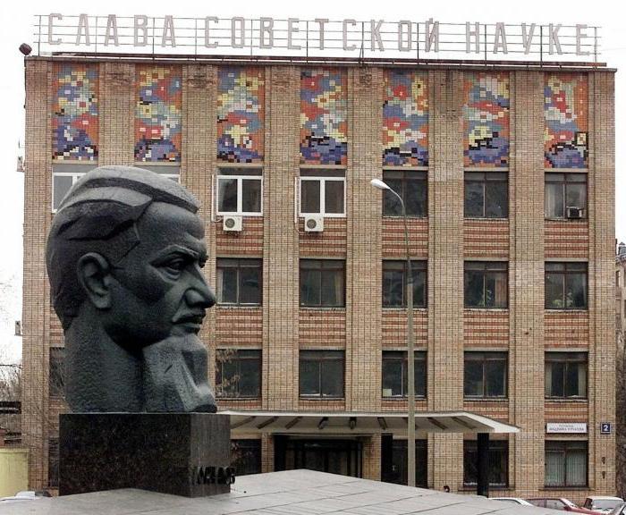 курчатов игорь васильевич интересные факты