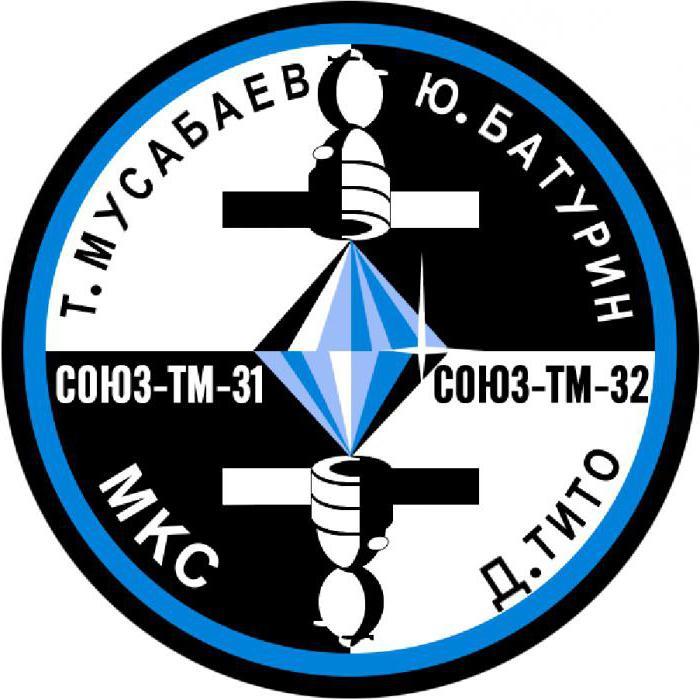 союз тм 32