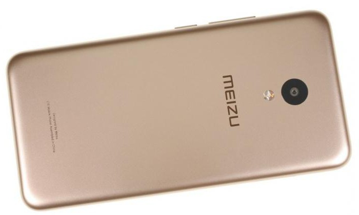 meizu m5 32gb gold характеристики
