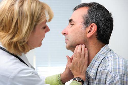 Опухли лимфоузлы на шее чем лечить болят thumbnail