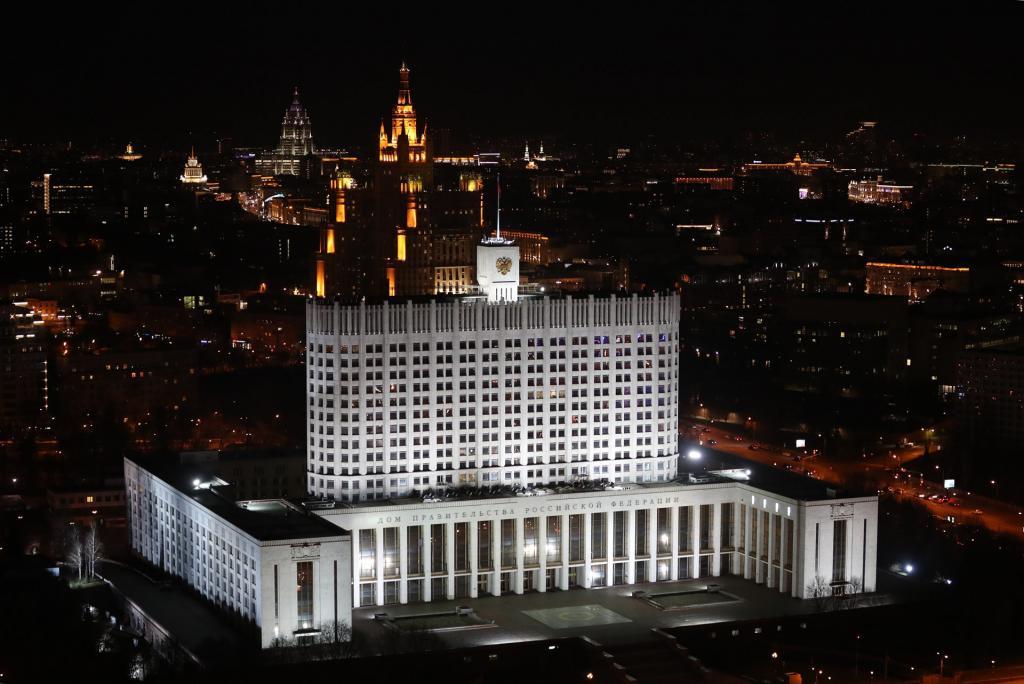 органы исполнительной власти российской