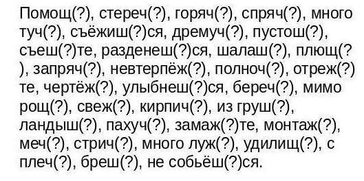 правила с ь и ъ знаком примеры