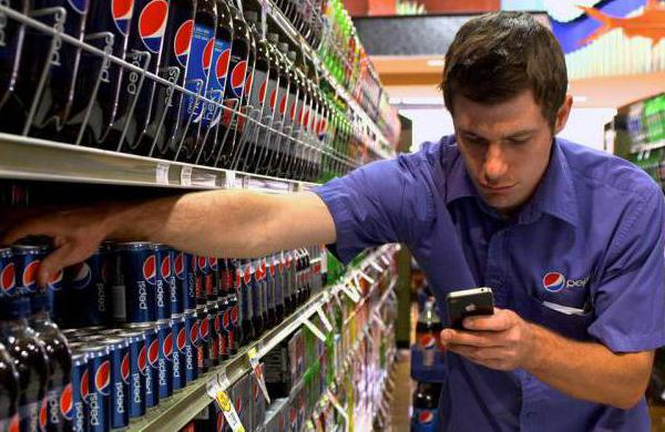 расчета торговый представитель на пепси москва газ