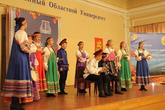 московский педагогический институт