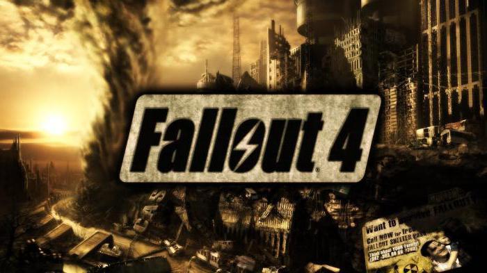 fallout 4 тормозит
