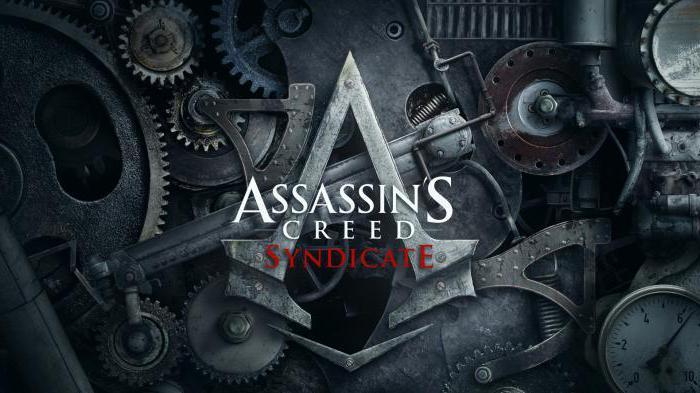 assassins creed syndicate не запускается