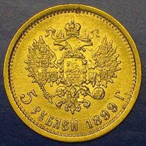 финансовая реформа витте 1897