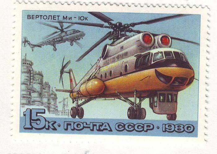 Марки СССР - редкие бумажные сокровища