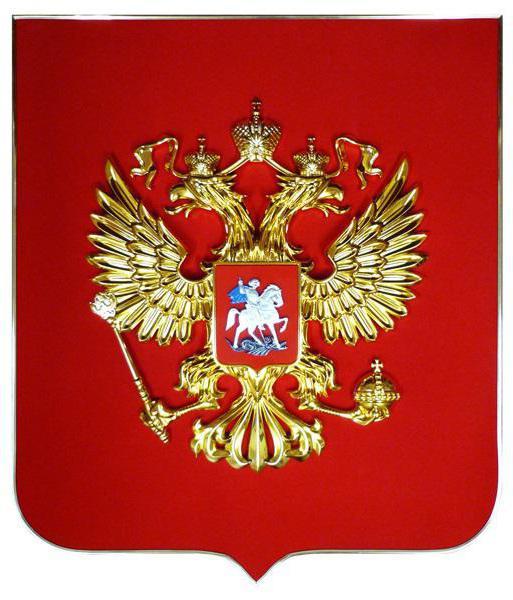 Как нарисовать герб России поэтапно карандашом