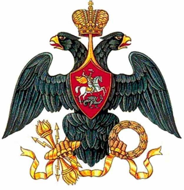 Как нарисовать герб России карандашом поэтапно