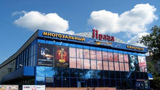 Кинотеатры IMAX 3D в Москве