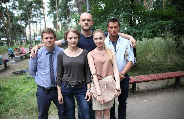 мажор актёры и роли фото