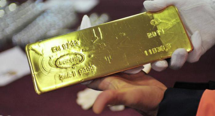 ebe528c9aedb Слиток золота вес — lingvoprofessional.ru
