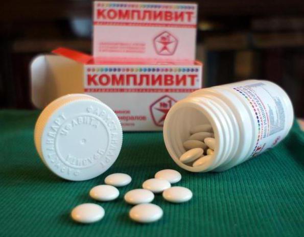 комплексный витаминно минеральный препарат