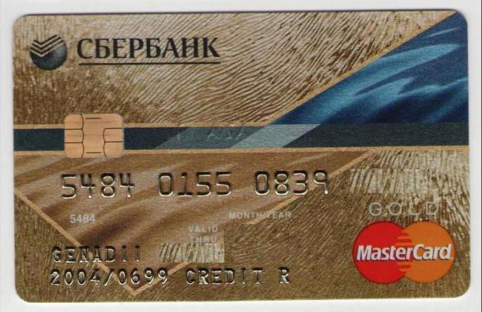 правила пользования кредитной картой виза сбербанка