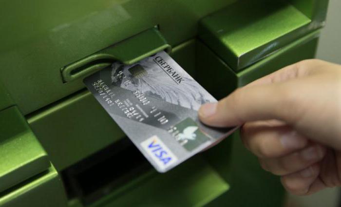 Как пользоваться картой сбербанк