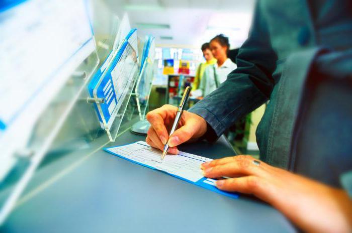 Сбербанк погасить кредит досрочно