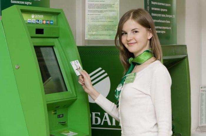 Как досрочно погасить кредит в Сбербанке: описание процедуры и рекомендации