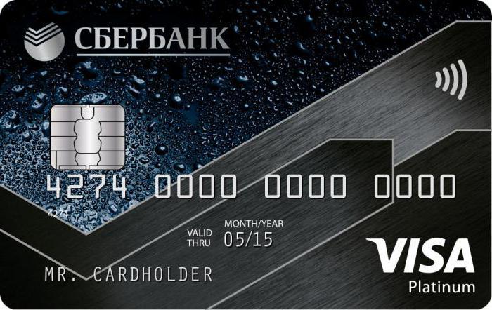 Виза премиум сбербанк скидки в магазинах