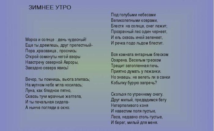 пример анализа стихотворения