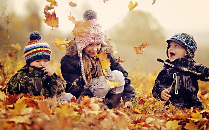 сценка про осень
