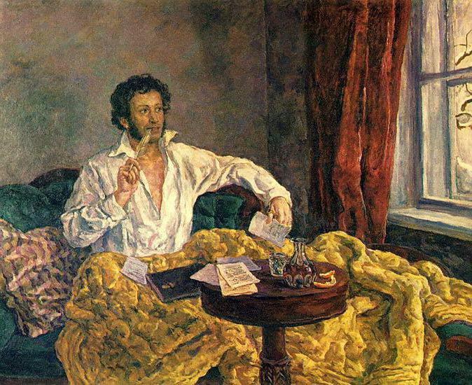 Псевдоним Пушкина