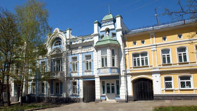 Музей изобразительных искусств, Ставрополь