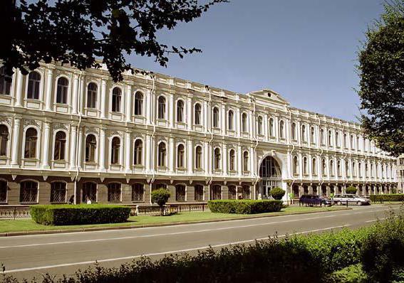 Краеведческий музей, Ставрополь
