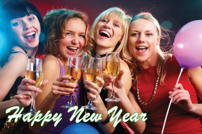 конкурсы на новый год игры и развлечения