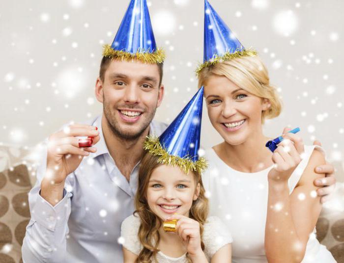 развлечения на новый год для семьи