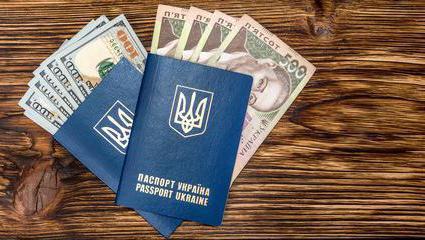 серия украинского паспорта