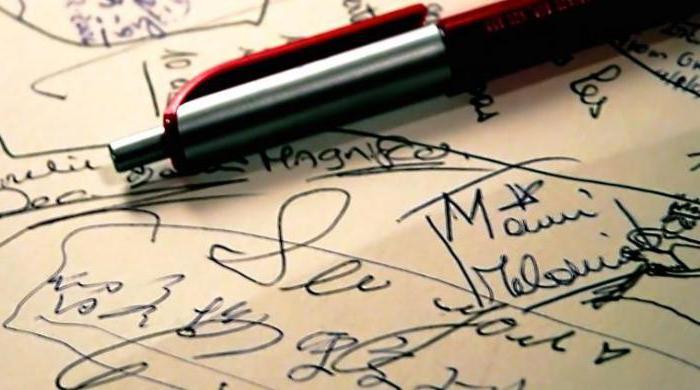 плохой почерк мозг работает быстрее чем руки