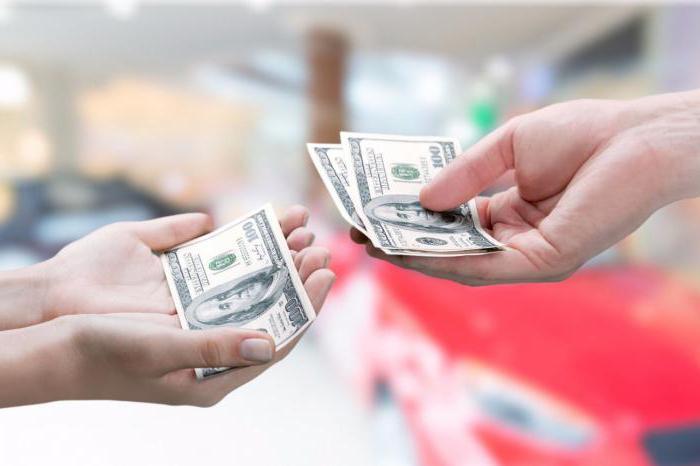 Как заставить человека вернуть долг? - Финансовый