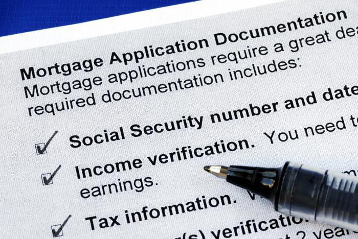 Какие документы обязательны при оформлении заявки