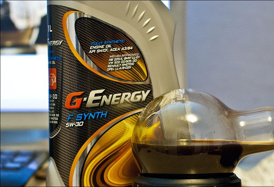 масло g energy
