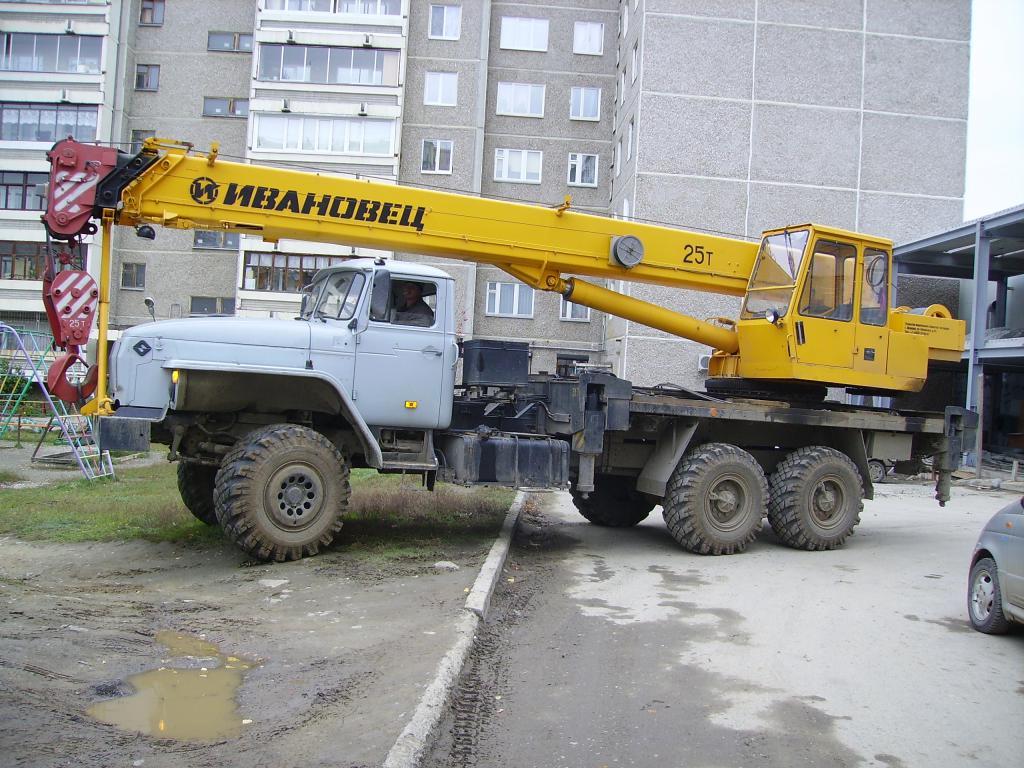 автокран кс 3574