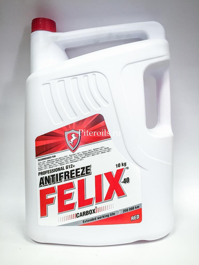 антифриз felix производитель