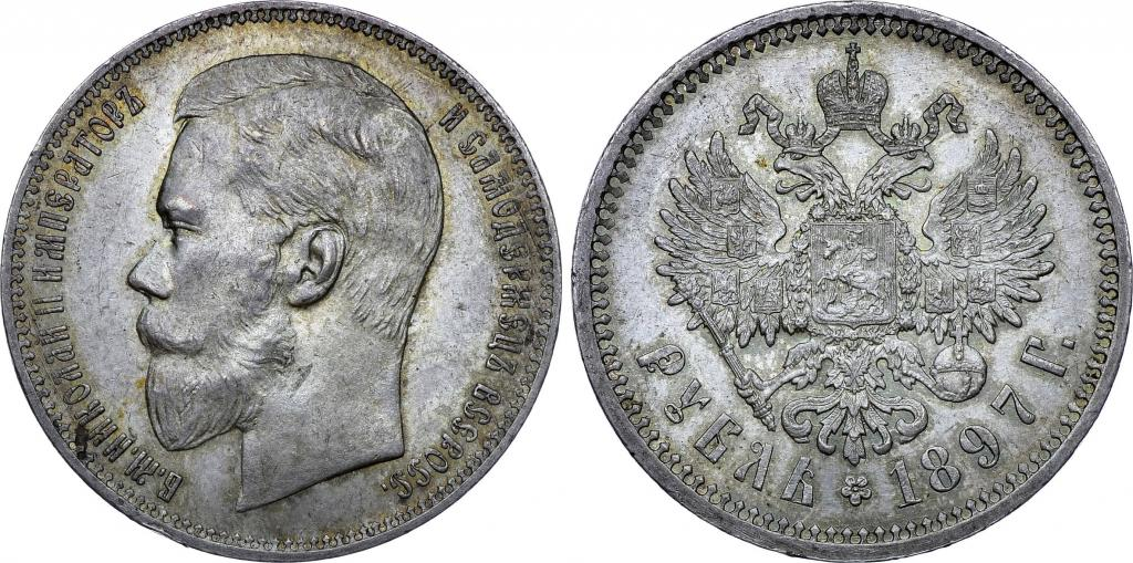 Nikolaev gold ruble