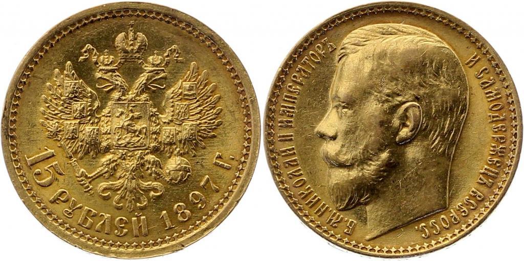 Nikolaev silver ruble