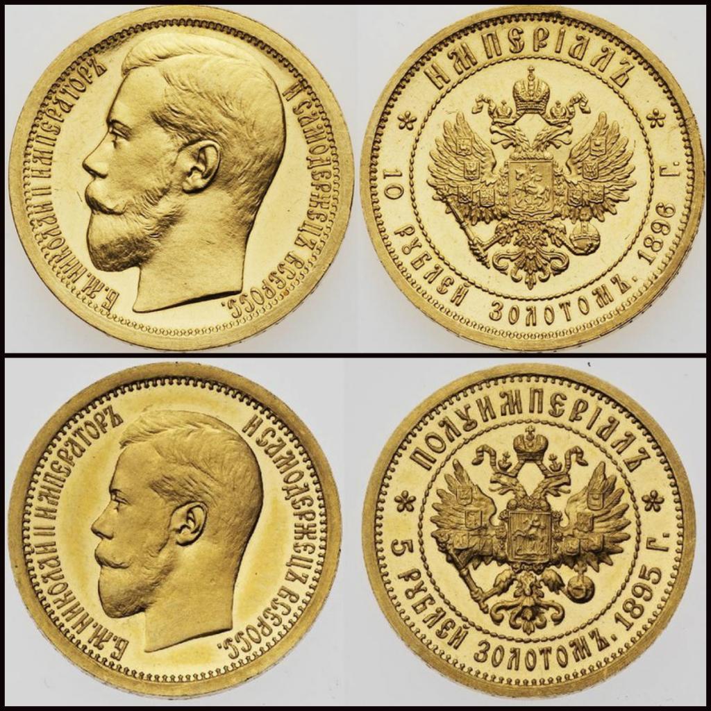 gold coin Nikolaev ruble
